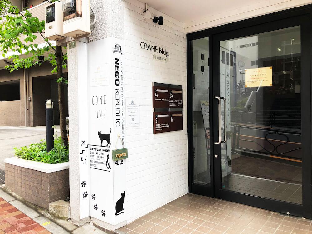 ネコリパブリック 東京お茶の水店の外観