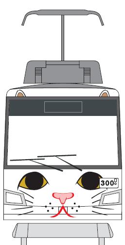 新型「幸福の招き猫電車」の車両前方イメージ