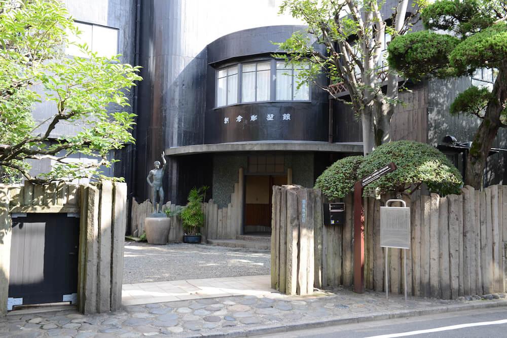 朝倉彫塑館の外観イメージ