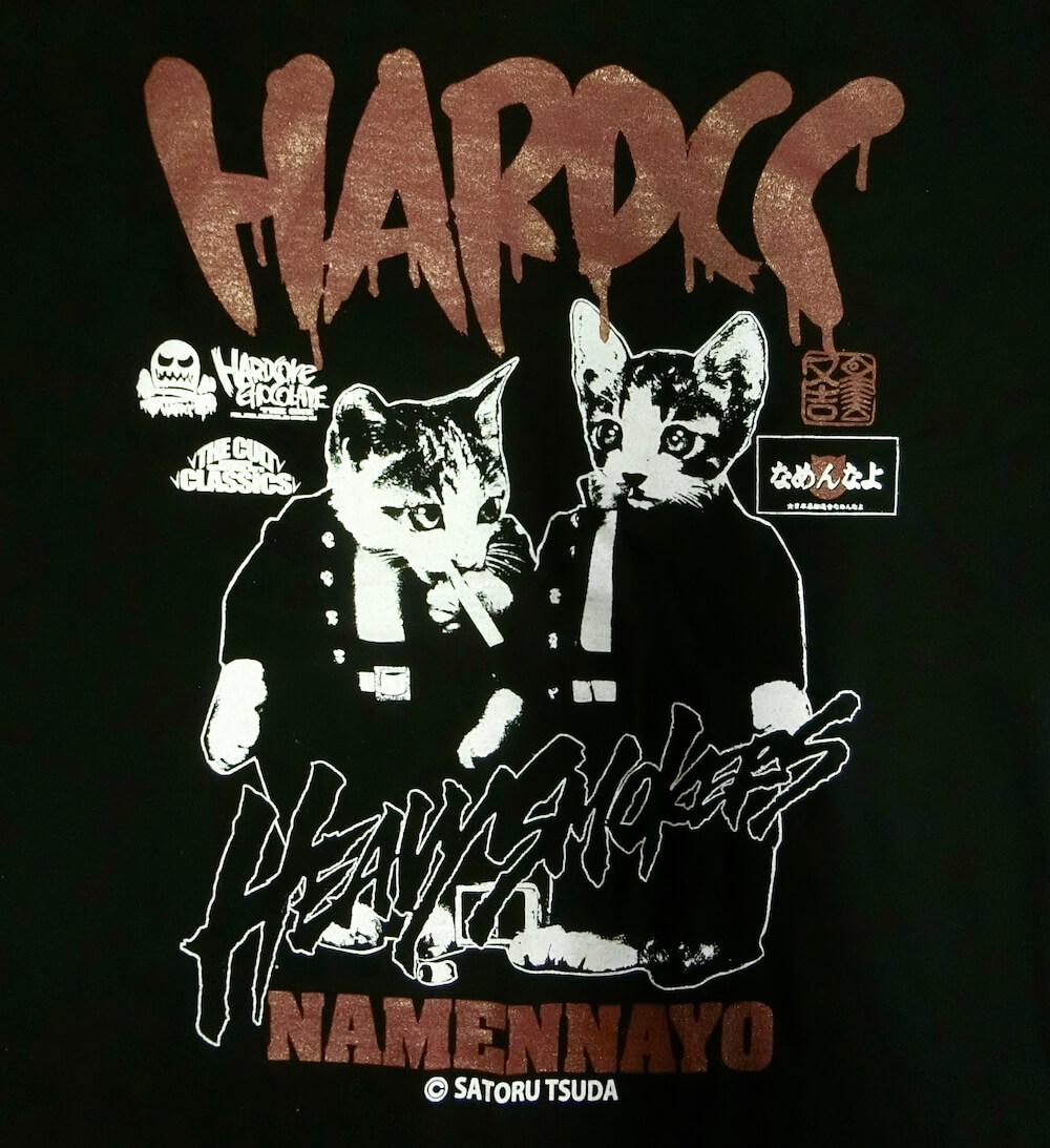 Tシャツ「なめ猫-NAMENNAYO-(喫煙停学ブラック)」のプリント拡大画像