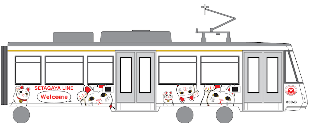 新型「幸福の招き猫電車」の車両側面イメージ