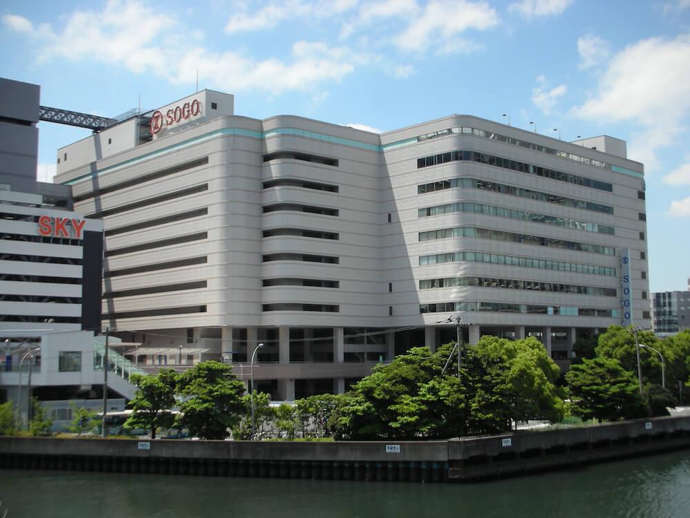 そごう横浜店の外観イメージ