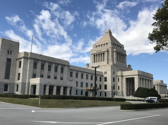 国会議事堂の外観イメージ