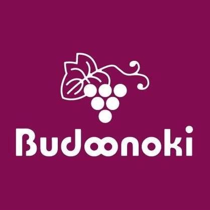 洋菓子工房「ぶどうの木」のロゴ