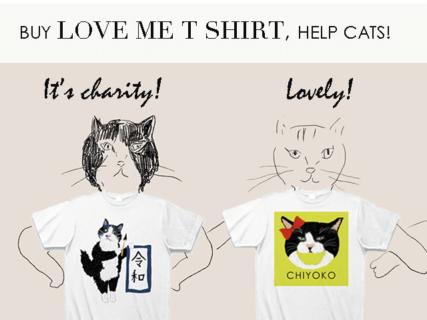 里親募集中の猫をモデルにしたTシャツ専門ショップが登場!イラストを描いてくれる人も募集中なのニャ