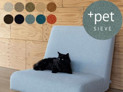 猫の爪によるひっかきや粗相に強い、ペット対応生地のソファ「+pet(プラスペット)」から発売