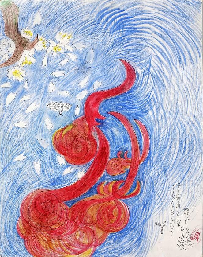 「アートの力 -猫のまなざし- オマージュ・ミリキタニ展」展示作品イメージ2