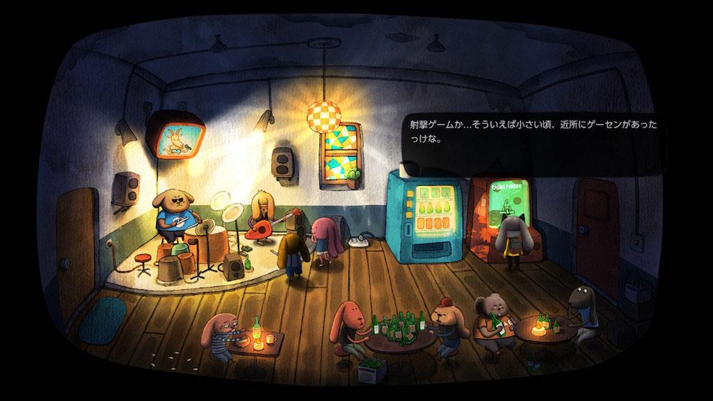 ゲーム「Rain City(レインシティ)」の登場キャラクター