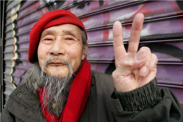 ジミー・ツトム・ミリキタニ(日本名:三力谷 勉〈みりきだに つとむ〉の人物写真