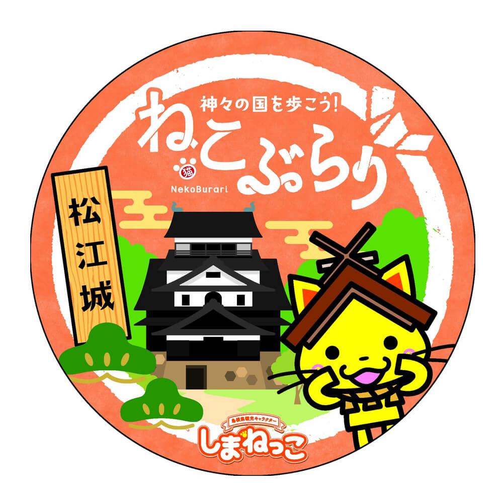 「ねこぶらり」のオリジナル缶バッジイメージ