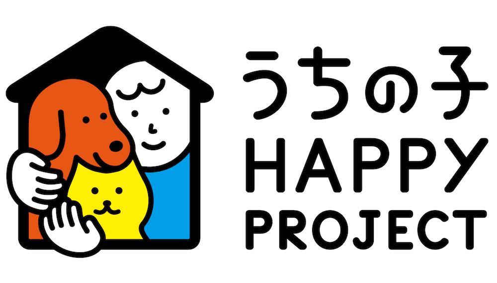 獣医師監修の専門情報コンテンツ「うちの子HAPPY PROJECT」