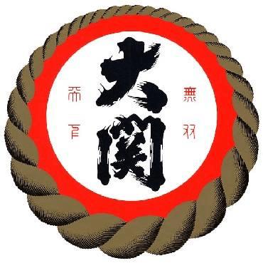 ワンカップ大関などの商品で知られる酒造メーカーの大関のロゴ