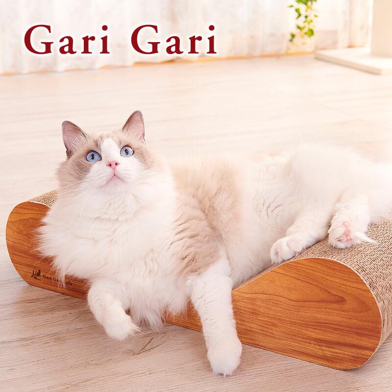 猫製品ブランド「Gari Gari(ガリガリ)」