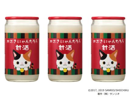 歌舞伎の猫キャラ「かぶきにゃんたろう」の甘酒カップが大関から発売!試飲イベントもあるニャ