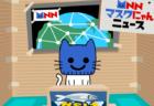 猫のバーチャルYouTuber「マスクにゃん」 が楽しくニュースを紹介!テレビ朝日の新企画