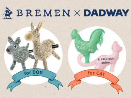SEKAI NO OWARI×ダッドウェイのコラボ商品が登場!ネコ&イヌに優しい玩具なのニャ