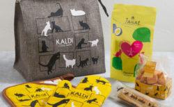 世界ネコの日を記念してカルディから恒例のネコバッグが発売!今年はキッチンアイテム付きニャ
