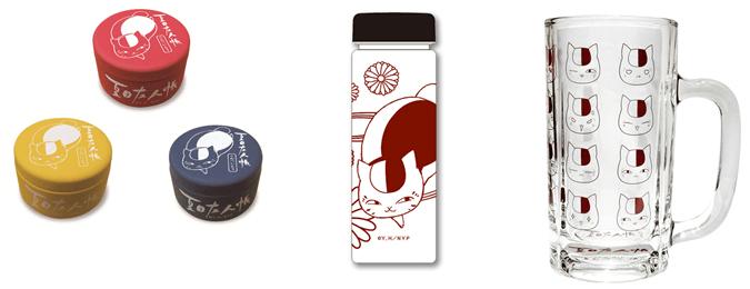 ニャンコ先生の金平糖缶&クリアボトル&ジョッキグラス