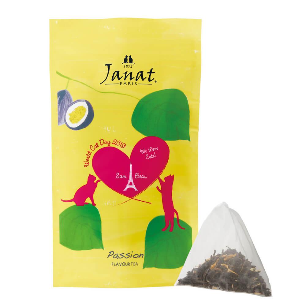 ジャンナッツ(JANAT)の紅茶ティーバッグ by カルディの夏のネコバッグ(世界ネコの日記念)