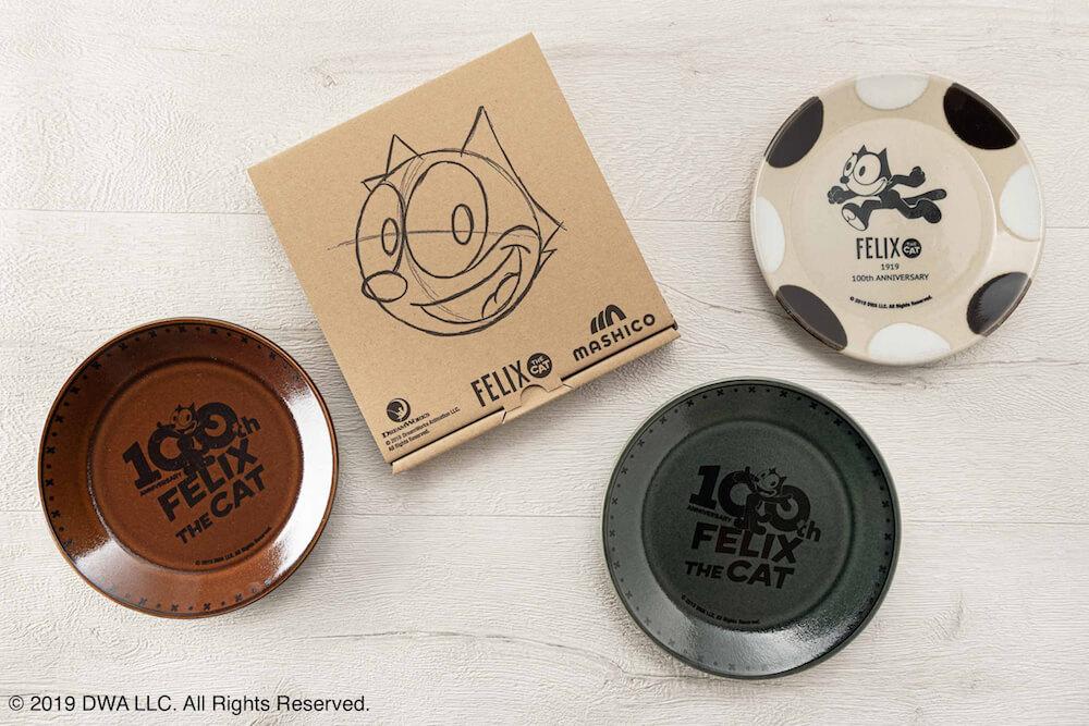 陶器ブランド MASHICO(マシコ)×フィリックス・ザ・キャットがコラボしたプレート