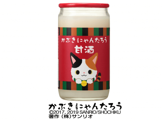 「かぶきにゃんたろう」の甘酒190Gカップ詰 by 大関