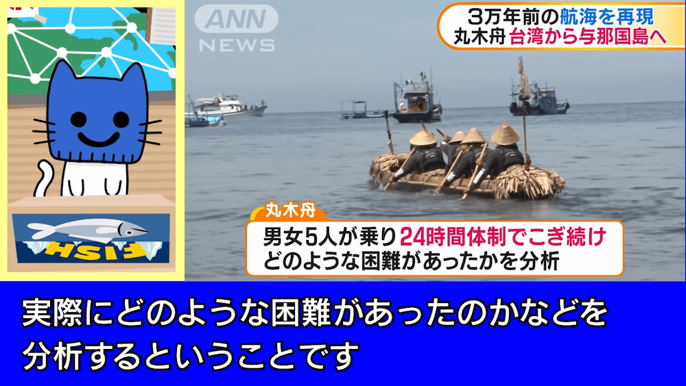 テレビ朝日による「MNNマスクにゃんニュース」の動画イメージ