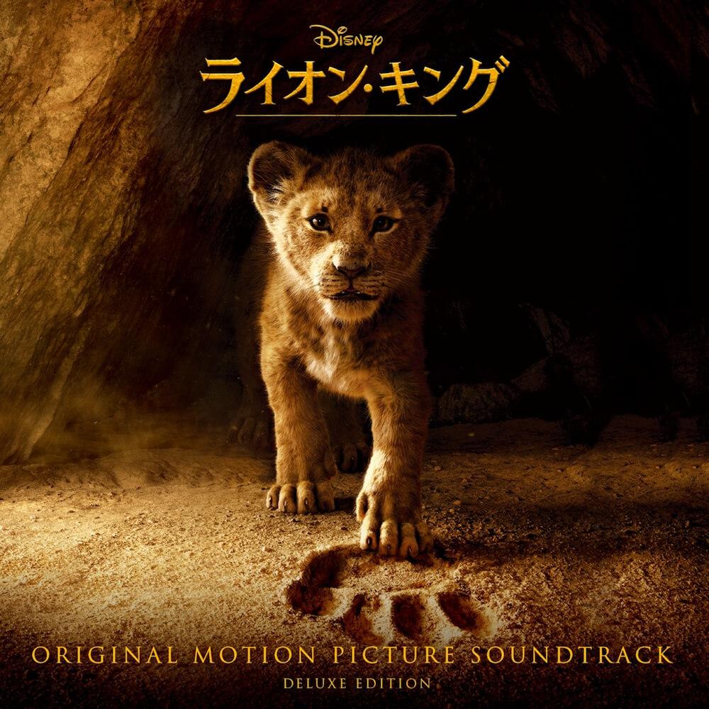 映画「ライオン・キング」のオリジナルサウンドトラックのジャケット