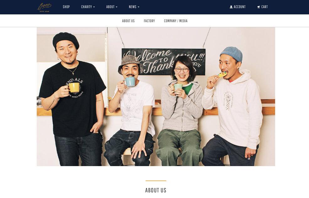 京都発のチャリティー専門ファッションブランド「JAMMIN(ジャミン)」のHP&メンバー