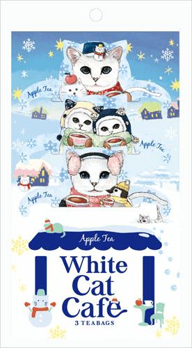 「ホワイトキャットカフェ(アップルティー)」の商品パッケージ