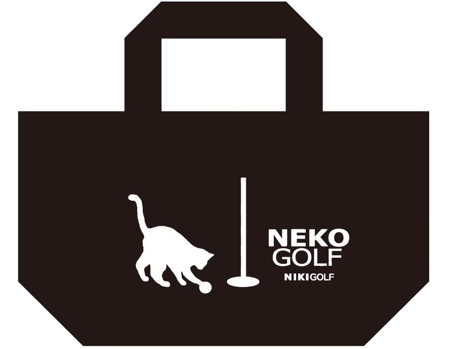 「二木ゴルフ ネコゴルフ・ネコエコバッグ」イラスト図案