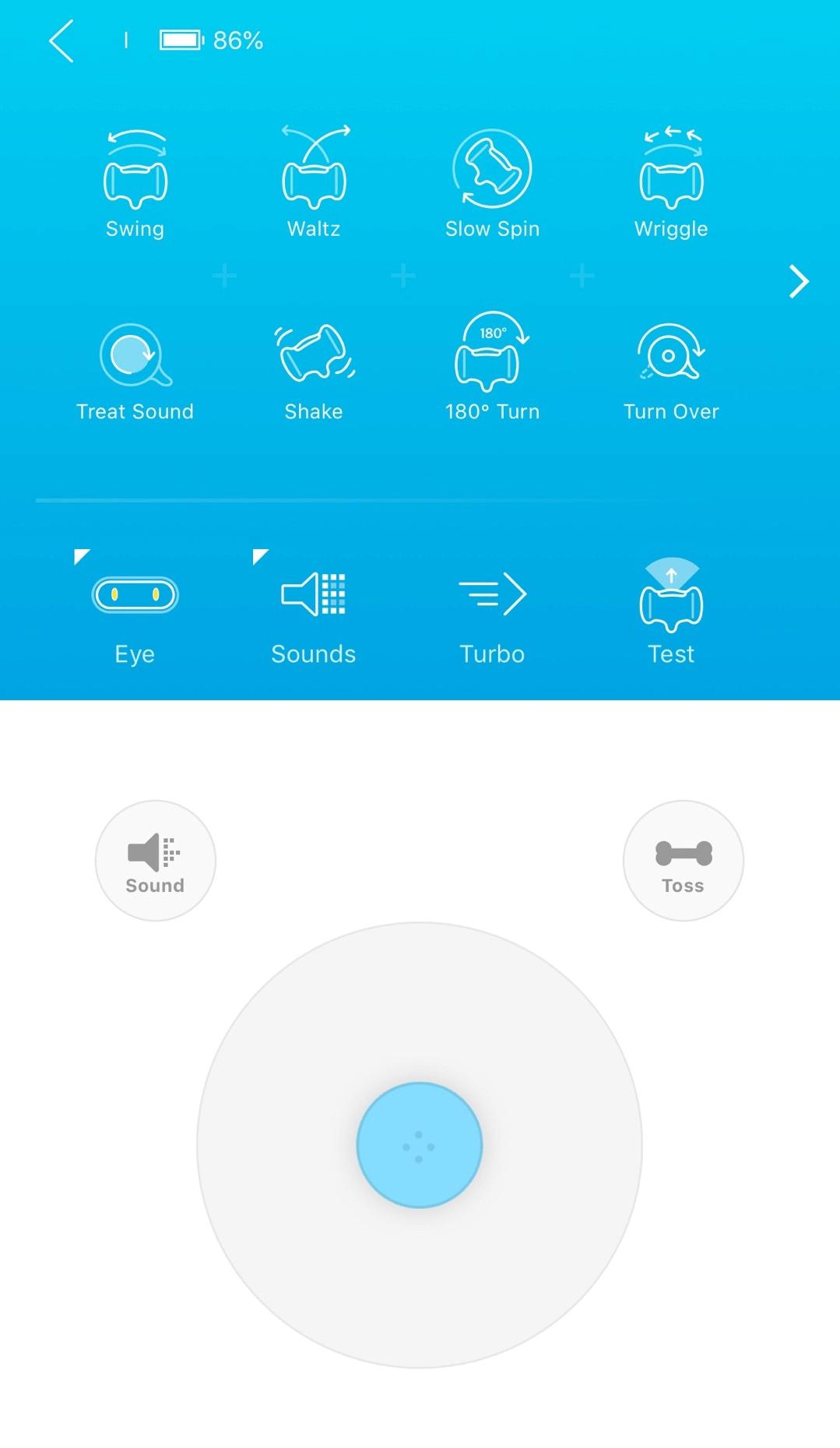「バレム・ペット・フィットネス」のアプリ操作画面