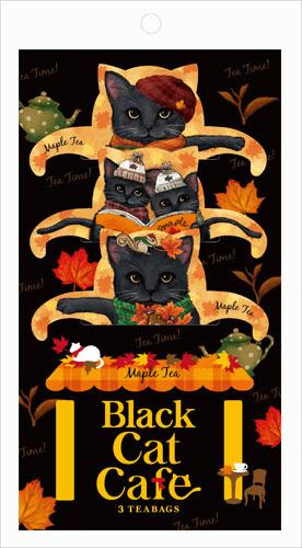 「ブラックキャットカフェ(メープルティー)」商品パッケージ