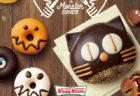 黒猫ドーナツもあるニャ!クリスピー・クリーム・ドーナツからハロウィン仕様の新作が登場