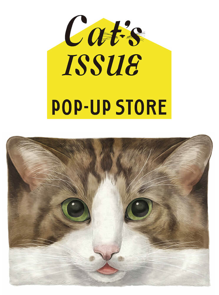 Cat's ISSUE POP-UP STORE at FORK & SPOON 玉川高島屋 S ・C 店