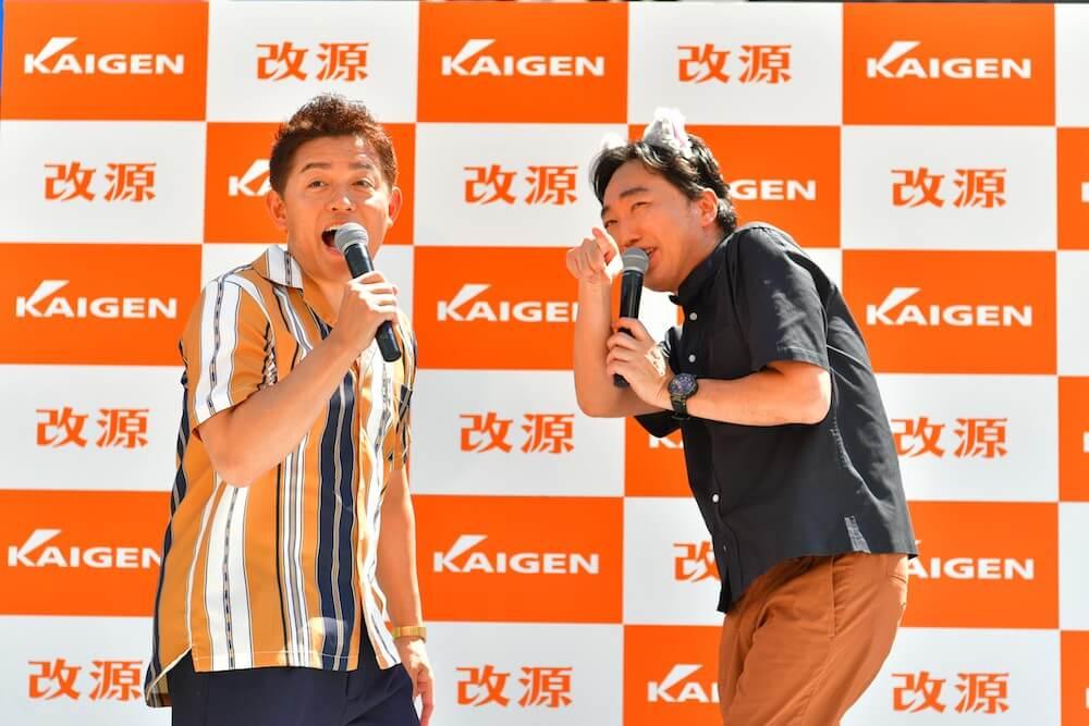 スピードワゴンの2人によるトークバトルの様子2 by 風邪薬・改源のお披露目イベント