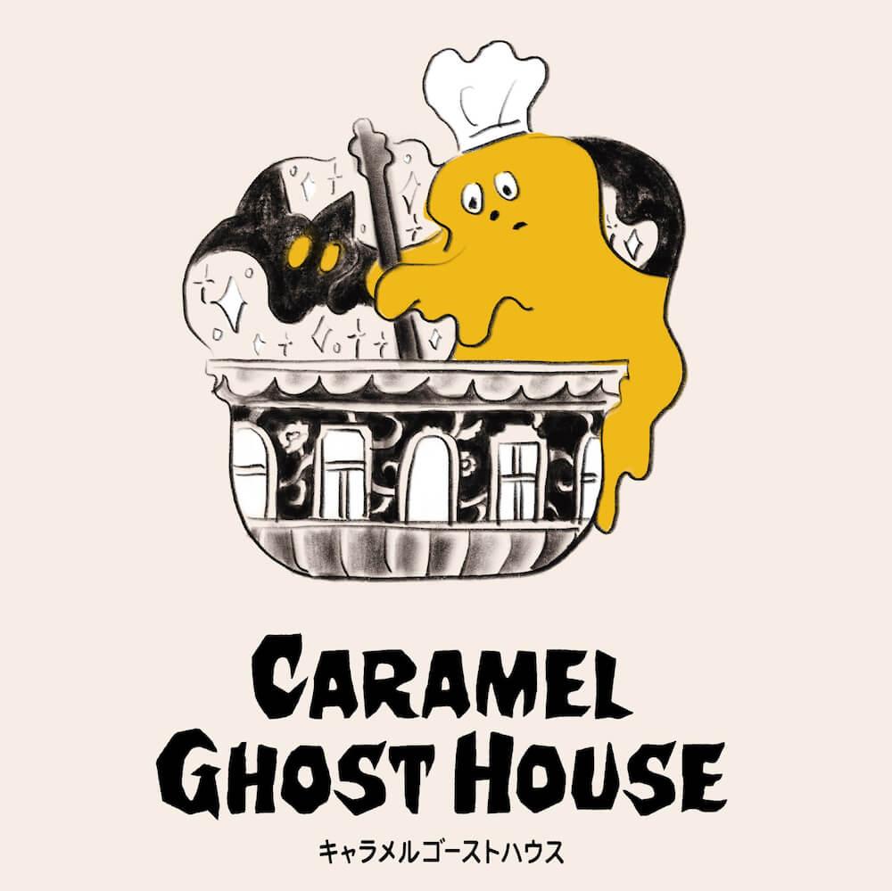 キャラメルゴーストハウス(CARAMEL GHOST HOUSE)のロゴマーク