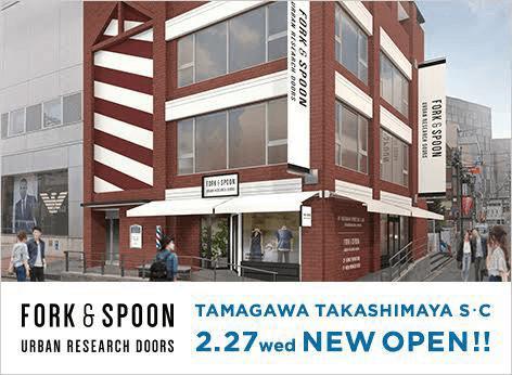 FORK&SPOON(フォークアンドスプーン)の玉川髙島屋S・C店の外観イメージ