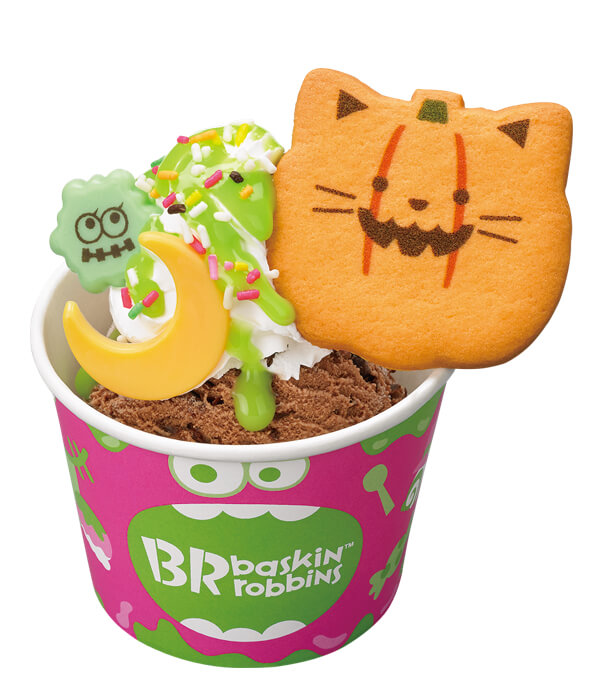 猫をモチーフにしたハロウィンメニュー「かぼちゃねこサンデー シングル」 by サーティーワンアイスクリーム