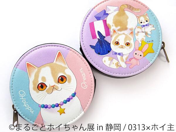 ちくわ柄の人気猫「ホイップ(ホイちゃん)」のコインケース