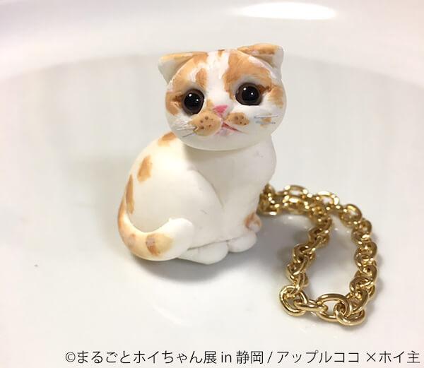 ちくわ柄の人気猫「ホイップ(ホイちゃん)」のキーホルダー