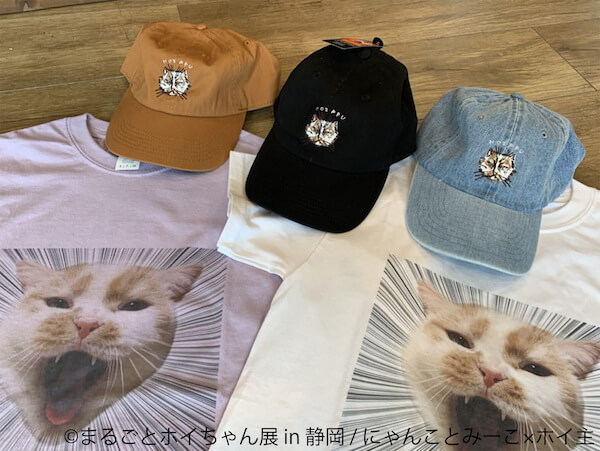ちくわ柄の人気猫「ホイップ(ホイちゃん)」のキャップ&Tシャツ