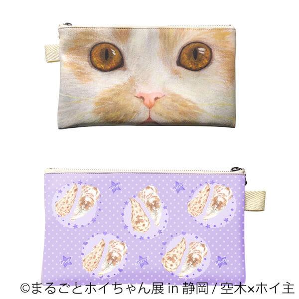 ちくわ柄の人気猫「ホイップ(ホイちゃん)」の新作ポーチ