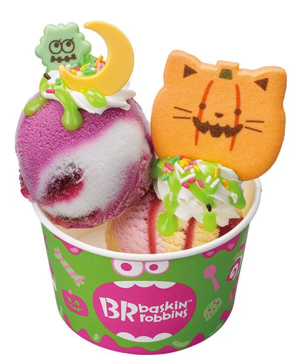猫をモチーフにしたハロウィンメニュー「かぼちゃねこサンデー ダブル」 by サーティーワンアイスクリーム