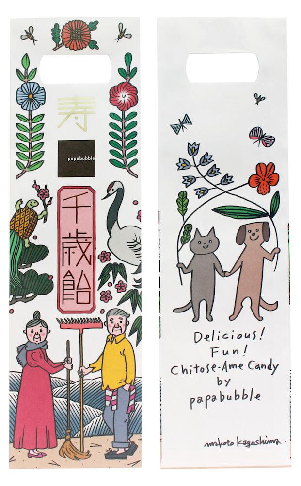 鹿児島睦さんがデザインを手がけた千歳飴のパッケージ by papabubble(パパブブレ)