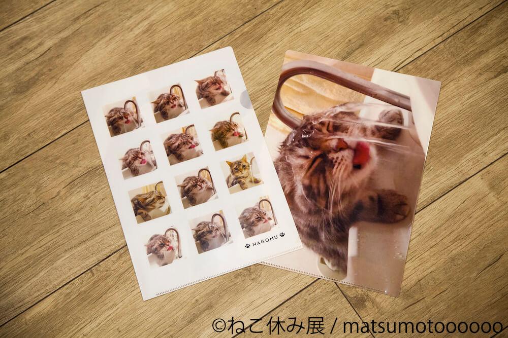 なごむクリアファイル by matsumotoooooo