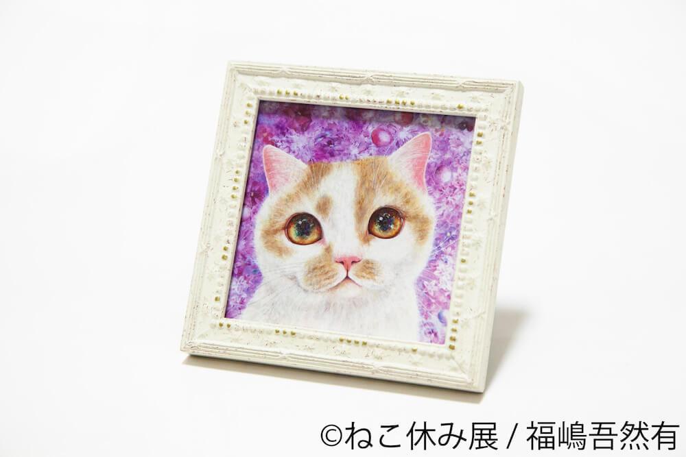 コラボミニ原画 3,100円 by 福嶋吾然有