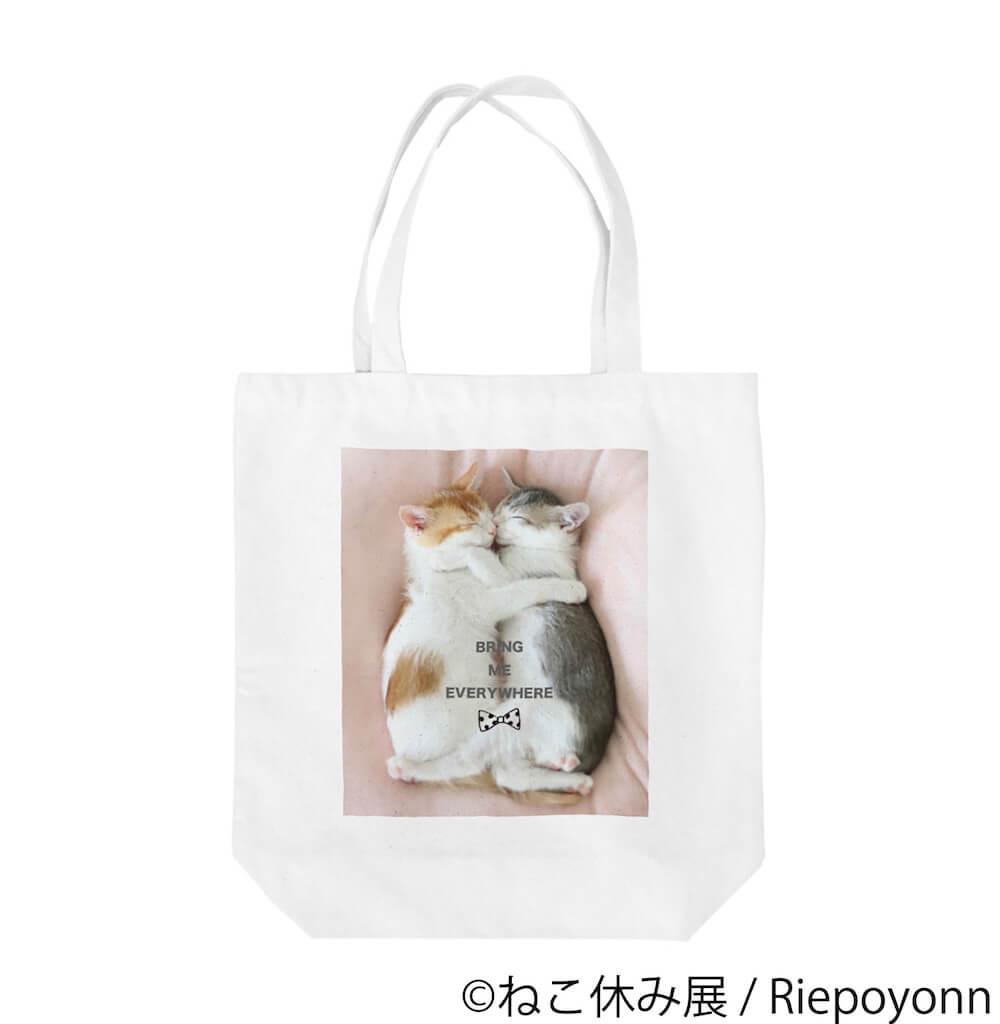 ハグアメカヌトートバッグ 2,130円 by Riepoyonn