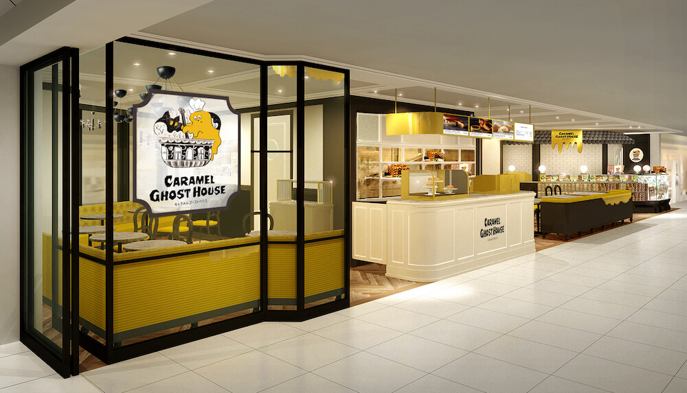 吉祥寺にある「キャラメルゴーストパーティー」の店舗外観イメージ