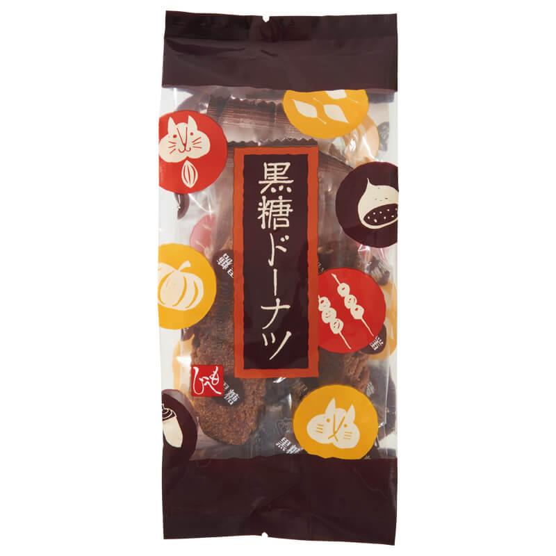 黒糖ドーナツ by カルディの「粋な箸置きセット」