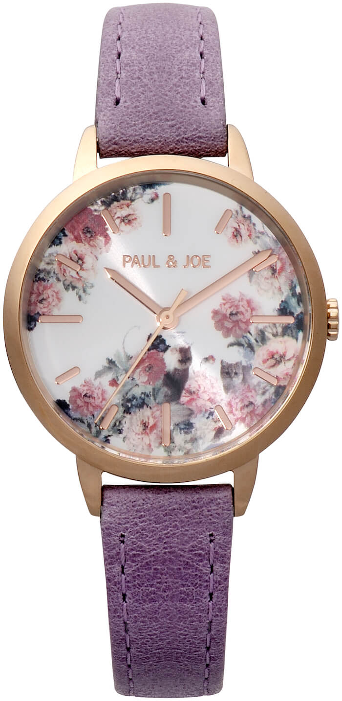 ポールアンドジョーの猫腕時「ライラック/Lilac」 Gipsy & Nounette(ジプシー アンド ヌネット)